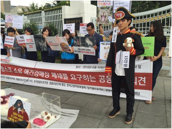 """동물보호단체, """"하림, 애견경매장 폐쇄하라!"""" 촉구"""
