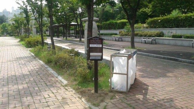 동대문구, 용두공원 등 3곳 반려동물 배변봉투함 설치