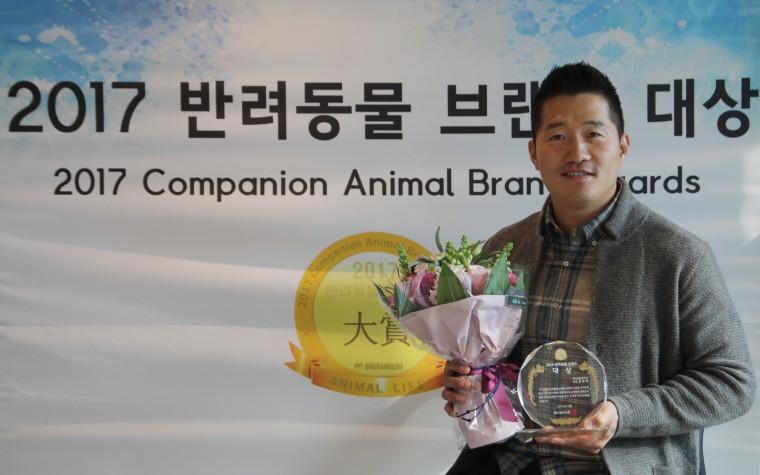 보듬 강형욱 대표, '2017 반려동물 브랜드 대상' 수상