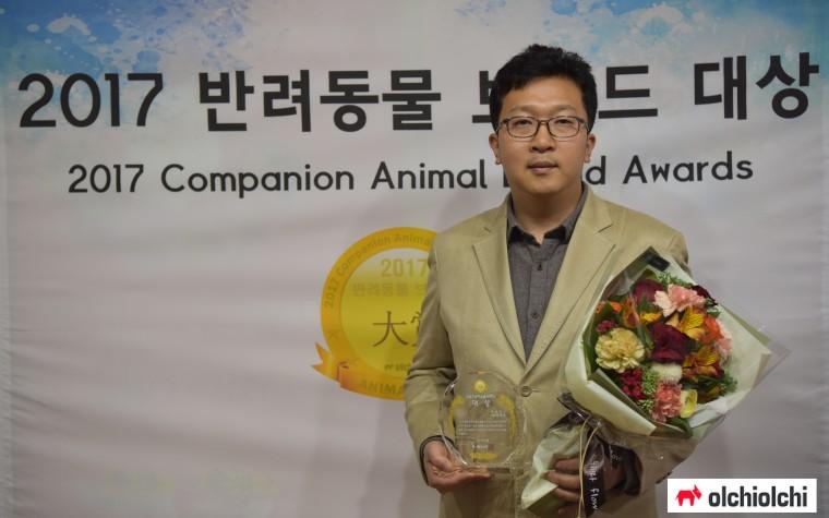 [2017 반려동물 브랜드 대상] 캣플러스, 고양이 전문 쇼핑몰 부문 수상