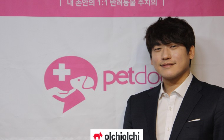 """(인터뷰) """"반려동물의 복지증진에 힘 쓰겠습니다""""…'펫닥' 최승용 대표"""