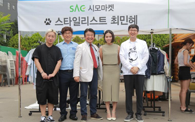 래퍼 치타, SAC 펫페스티벌 시모마켓 스타애장품 바자회 참여