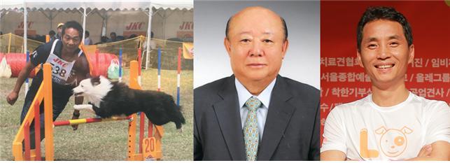 사진=좌측부터 카메다 카츠히코(일본 JKC 어질리티 심사위원), 이영순 교수(前 서울대 수의학장), 이찬종 교수(이삭애견훈련소장)