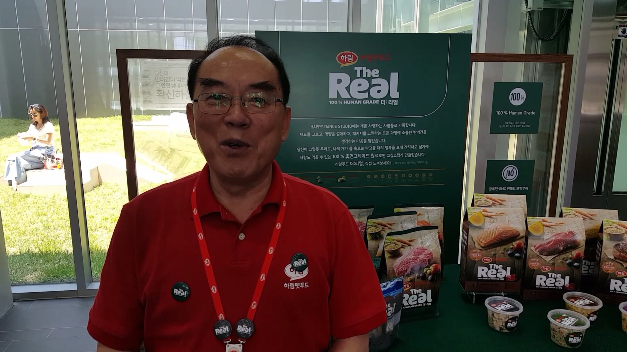 (영상) 하림펫푸드 출범 기념 양재현 사장 인터뷰