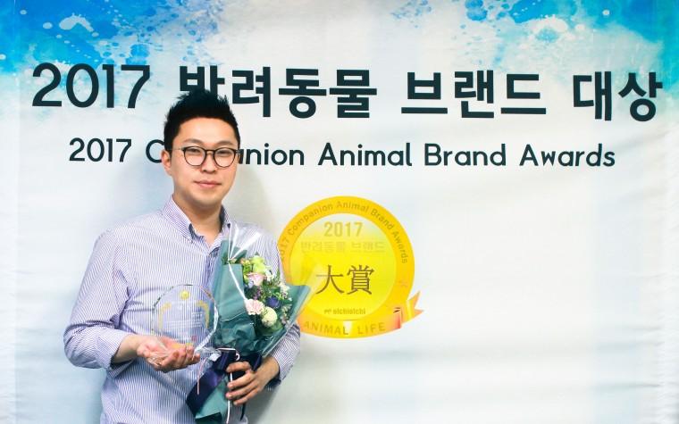 [2017 반려동물 유망 브랜드 대상] 울지마마이펫, 펫 스킨케어 부문 수상