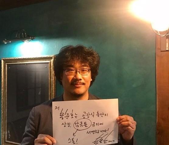 '옥자 해방 프로젝트' 펼쳐온 카라, '옥자' 특별상영회 개최