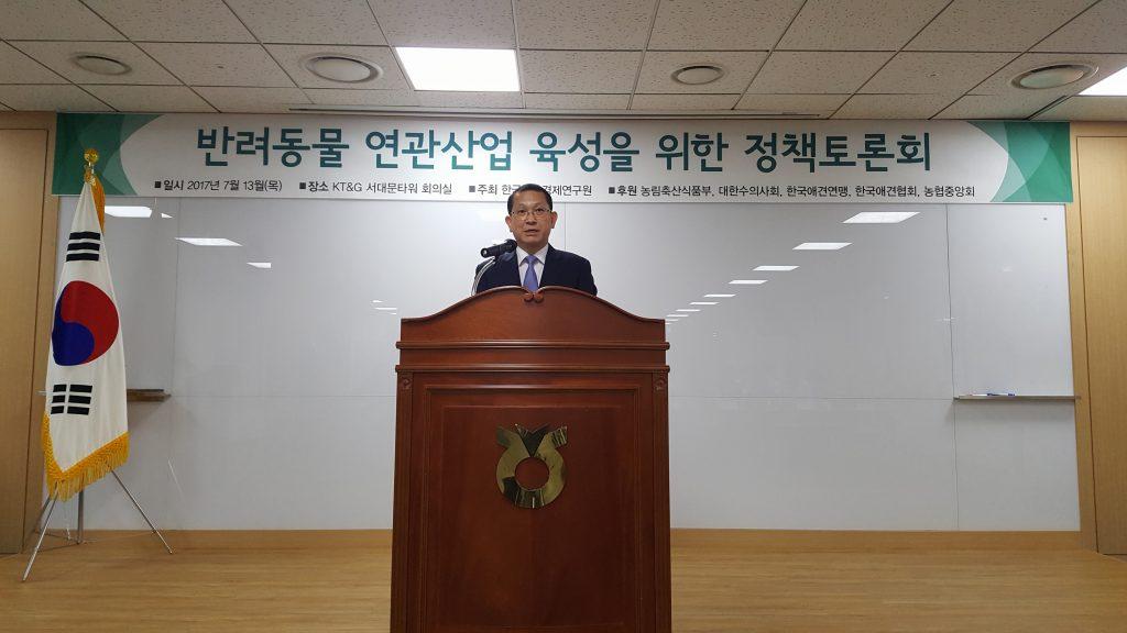 사진=개회사를 하는 한국농촌경제연구원 김창길 원장