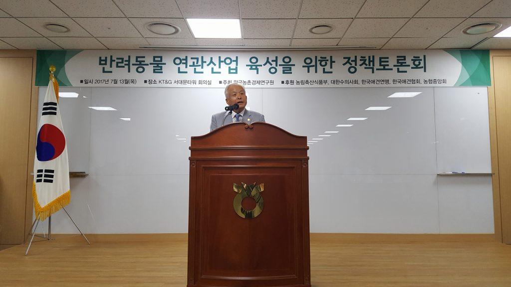 사진=축사하는 한국애견연맹 박상우 총재