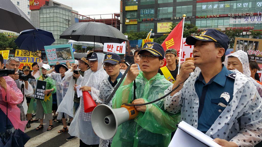 사진=육견협회 회원들의 불법시위 집회에 해산 경고를 하는 경찰