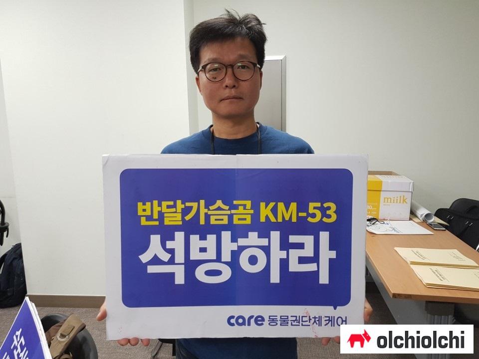 KakaoTalk_20170830_172253574