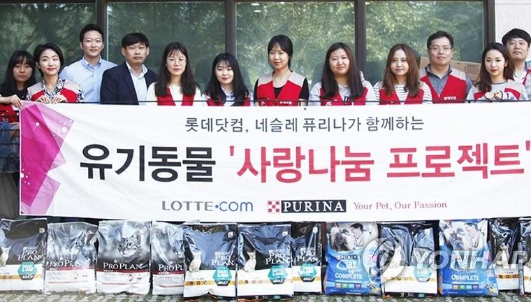 롯데닷컴 샤롯데봉사단, 유기동물 위한 봉사활동