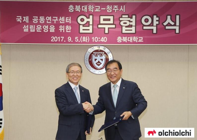 청주시-충북대, 국내 최초 반려동물 암센터 설립 추진