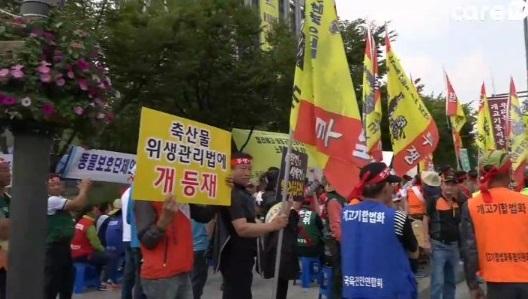 """광화문서 육견협회 대규모 집회…""""개 식용 합법화 하라"""""""
