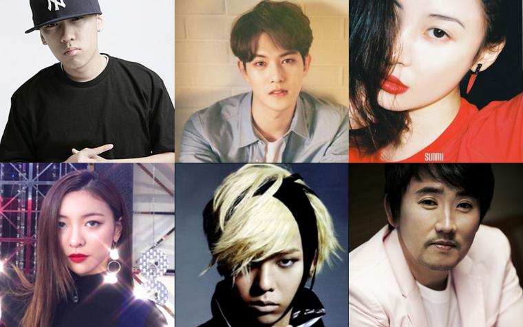 서종예, 11일 강남문화재단과 함께 SAC 스타애장품 바자회 개최