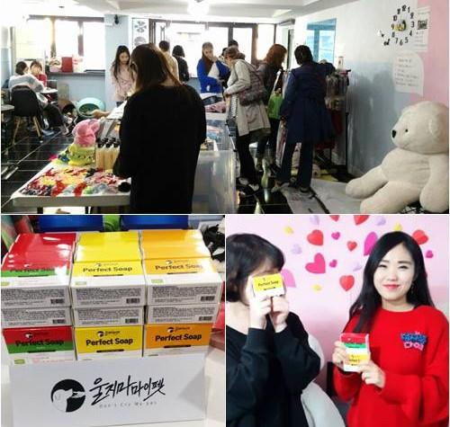 울지마마이펫, 부산 · 경남 지역 유기견 봉사단과 나눔 바자회 동참