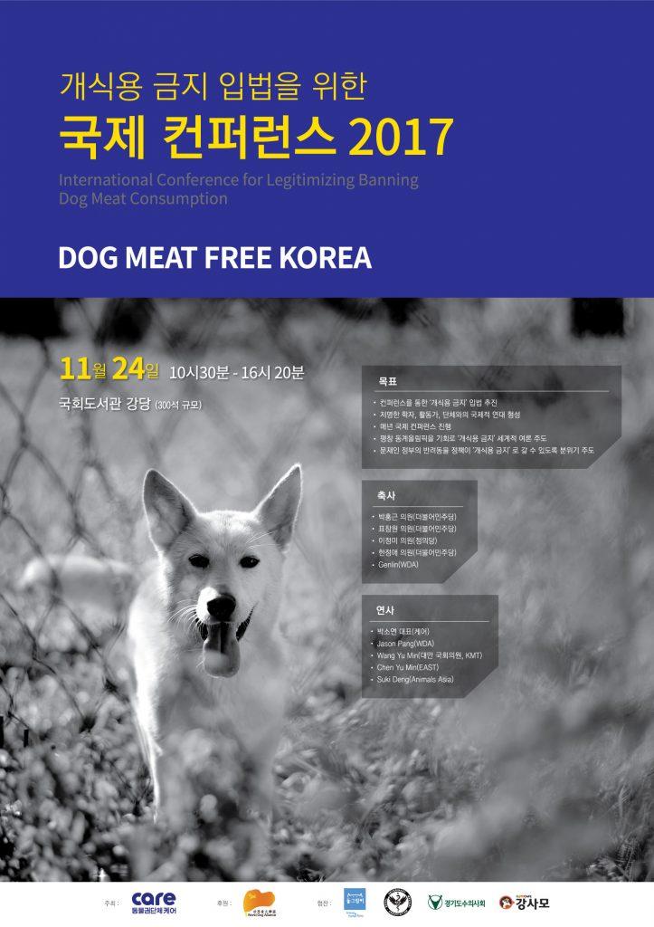 KakaoTalk_20171113_105933390