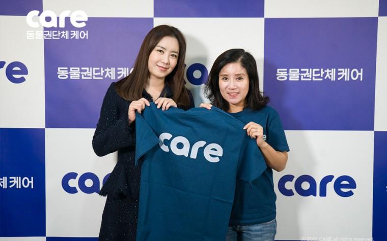 케어, 미코 출신 방송인 김주희 세 번째 홍보대사 위촉