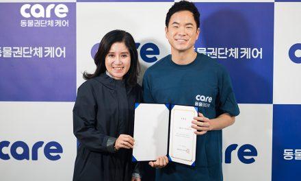 리처드 용재 오닐, 케어 홍보대사 위촉