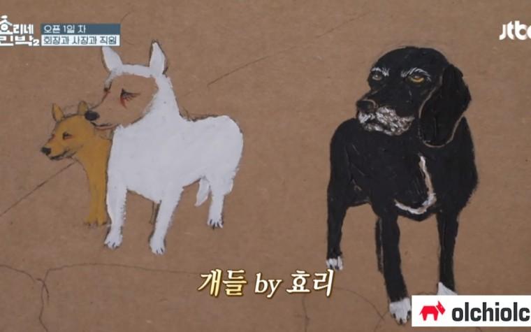 '효리네 민박2', 동물을 사랑하는 '이 화백' 소길리 문화센터 오픈