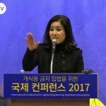 동물보호단체들 케어 박소연 대표 사기와 횡령 혐의로 검찰에 고발