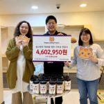 궁디팡팡 캣페스타-마도로스펫, 길고양이 중성화 사업에 460만원 기부