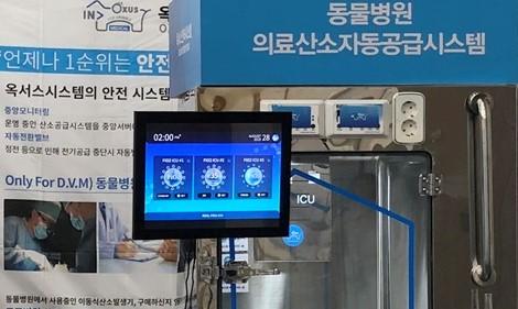 옥서스인터시스템, 지속적 치료용 산소 공급 '빌트인 산소시스템' 개발