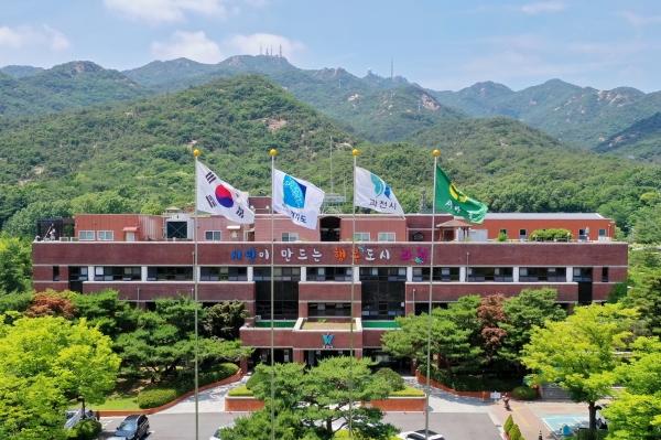 경기도 과천시, 민관 협치 반려동물 정책수립 시민정책단 모집