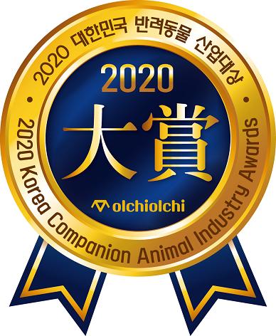 '2020 대한민국 반려동물 산업대상'…12개 기업 선정