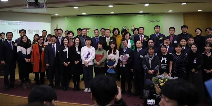 '2020 대한민국 동물복지대상'…서울특별시 대상 영예